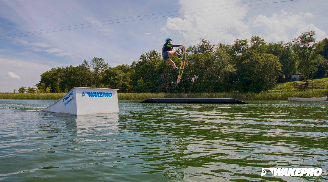 Wakepark obstacle in Wake Park Moryń